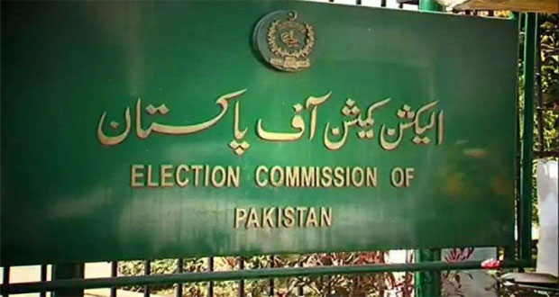Committee To Probe Failure Of RTS Not Formed Yet