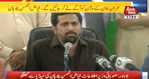 Chohan Denies Any Role of PM, CM Punjab in DPO Transfer