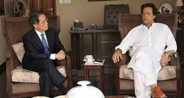Japanese Envoy Meets Imran To Congratulate Him Party Victory