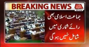 JI Decides to Abstain From PM Election