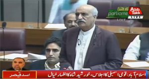 PPP Will Never Hurt Democracy, National Interests: Shah