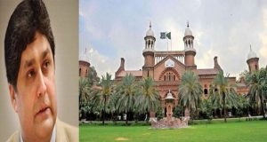 Fawad Hassan Fawad Challenges His Arrest in LHC