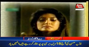 Nazia Hassan Being Remembered on 18th Death Anniversary