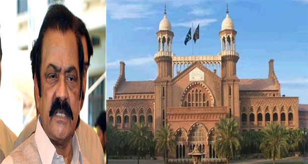 LHC Directs Not To Withdraw Security From Rana Sana