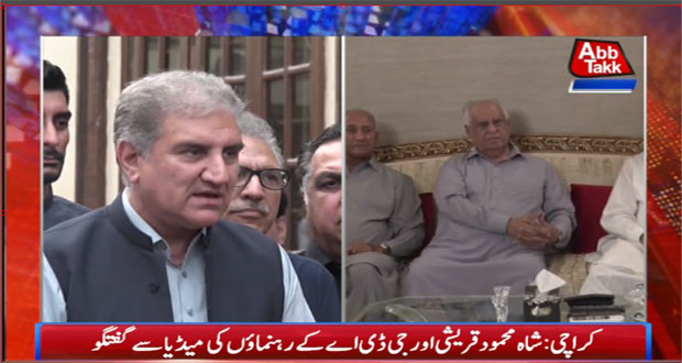 GDA Announces Support To PTI For PM Election