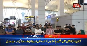 Shaheen Air to Send Aircraft to Rescue Stranded Passengers