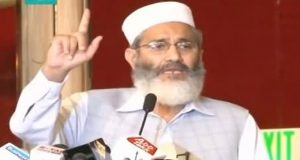 Will Not Take Dictation From PPP, PML-N: Siraj