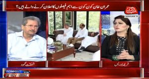 Tonight With Fereeha Ep 864 – 16 August 2018
