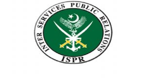 ISPR Releases 'Kar Aghaaz Pakistan' on Independence Day