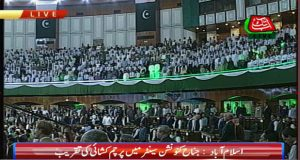 Nation Celebrated 71st Independence Day With Fervour