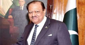 President Felicitates Nation On 71st Independence Day