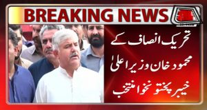 PTI's Mehmood Khan Elected As Chief Minister KP