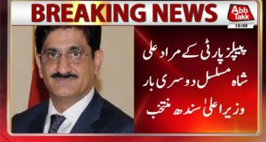 Sindh Assembly Re-elects Murad Ali Shah As Chief Minister