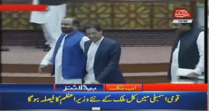 National Assembly To Meet For PM Election Tomorrow