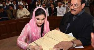Sania Ashiq Becomes Pakistan's Youngest Parliamentarian