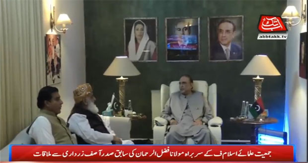 Fazlur Rehman Urges Zardari To Review Decision