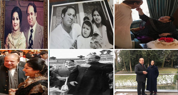 Pictorial Glimpses Of Begum Kulsoom Nawaz's Life