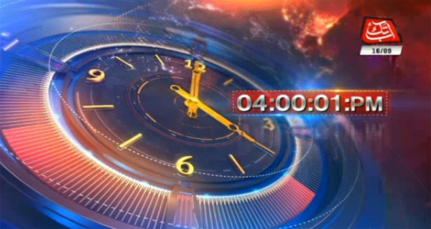 AbbTakk Headlines – 04 PM – 16 September 2018