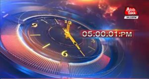 AbbTakk Headlines – 05 PM – 24 September 2018