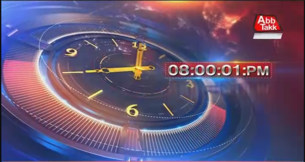 AbbTakk Headlines – 08 PM – 16 September 2018