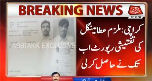 Vehicle Lifting: Abbtakk Acquired Interrogation Report of Accused