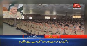 COAS Emphasizes Cadets To Uphold Virtue Of Honour