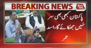 ٖFinance Minister Asad Umar Expresses His Opinion in NA