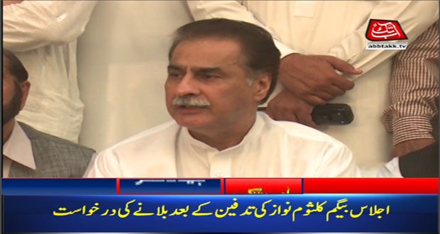 PML-N Seeks Prorogue of Joint Parliament Session