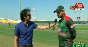 Asia CUP: Bangladesh Chose to Beat First against Pakistan