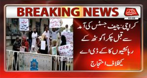 CJP Calls Protesting Residents In His Chamber