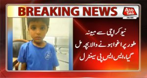 Child Abducted From New Karachi Found Safe in Liaquatabad