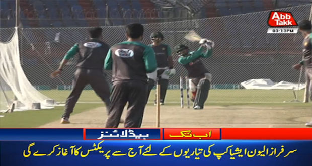 National Team Starts Practice Today For Asia Cup