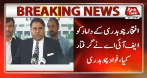 Former CJP Iftikhar Chaudhry's Son-in-Law Arrested From Dubai