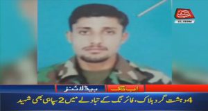4 Terrorists Killed, Two Soldiers Martyred In Kalat Op: ISPR