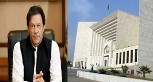 SC To Hear Plea Seeking PM's Disqualification Today
