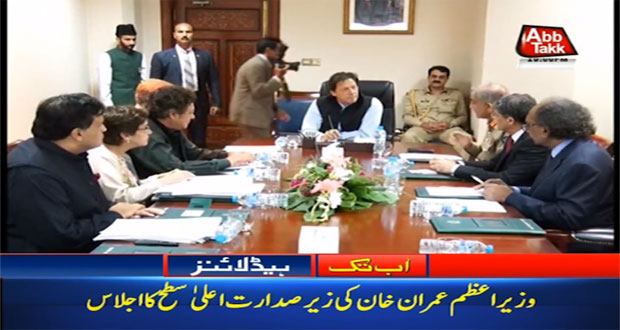 PM Chairs High Level Huddle To Discuss Security Affairs