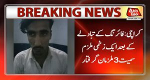 Karachi: Police Arrest Three Accused after Encounter