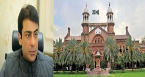 LHC Orders To Remove Barriers Outside Hamza Residence