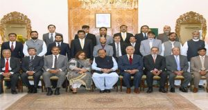 Mamnoon Holds Farewell Meeting With Presidency's Staff