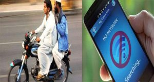 Mobile Phone Services Restored, Ban Lifted On Pillion Riding