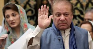 Nawaz Sharif Meets Party leaders, Workers At Jati Umra