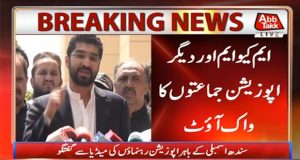 Opposition Walks Out From Sindh Assembly Session
