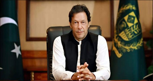 PM Imran Chairs Meeting On Security Situation In Karachi
