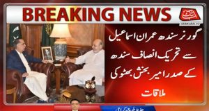 PTI Sindh President Meets Governor Sindh Imran Ismail