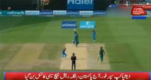 Pakistan to Face Bangladesh Today for Asia CUP Final