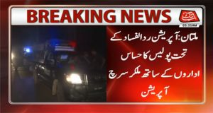 Multan: LEAs Conduct Search Operation Under Radd-ul-Fasaad
