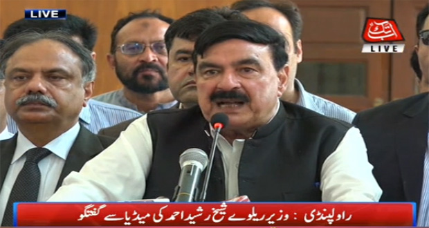 Railways' Deficit Will Be Eliminated: Sheikh Rasheed