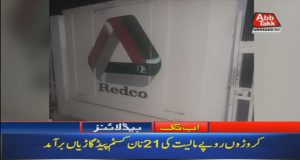 21 NCP Vehicles Recovered From Saifur Rehman's Mills