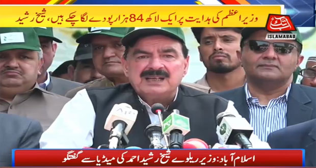 Railways To Have Modern Tracking System: Sheikh Rasheed