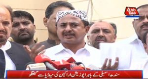 Sindh Opposition Members Talk to Media Outside Sindh Assembly